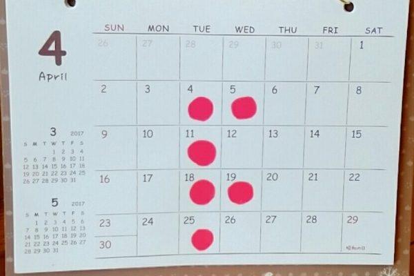 今月の定休日